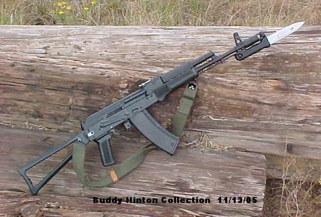 بندقية الاقتحام الآلية (كلاشينكوف) AK74_BulgMineA