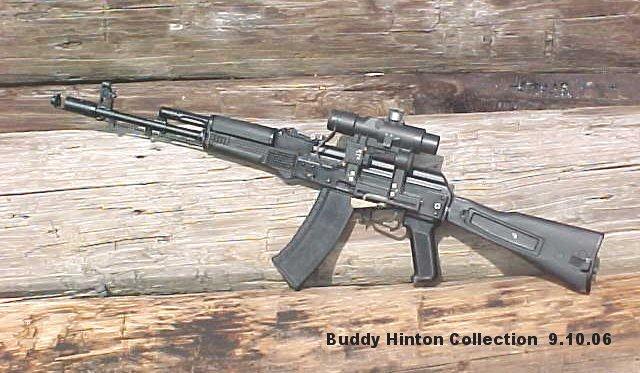 AK74_BulgMineK.JPG