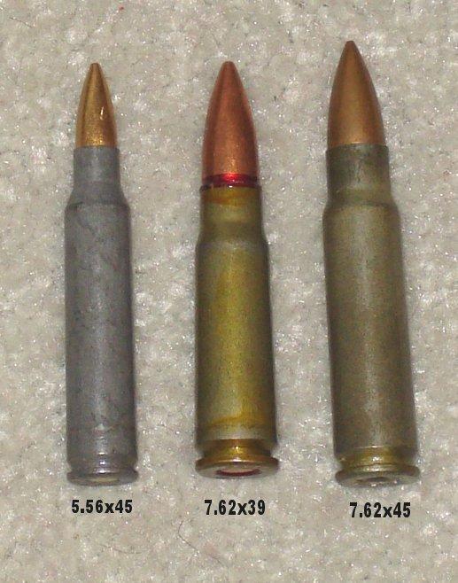 Патроны с обыкновенной пулей - 7,62 пс (57-н-231)