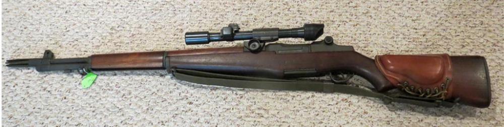 M1D sniper resized.jpg