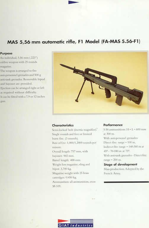 FAMAS_Brochure_F1_A.jpg
