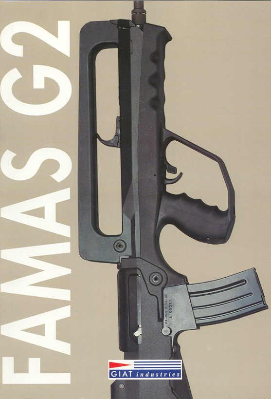 FAMAS_Brochure_G2_Cover.jpg
