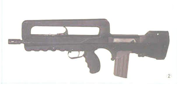 FAMAS_ShortBarrel.jpg