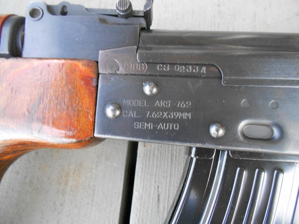 DSCN7255.JPG