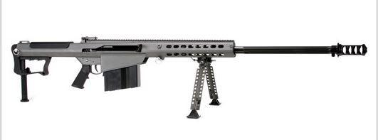 M107A1G.jpg