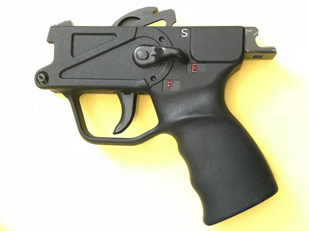 MP5 SEF Lower.jpg